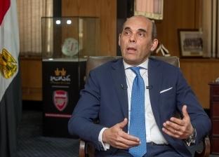 طارق فايد يتحدث عن طرح بنك القاهرة في البورصة