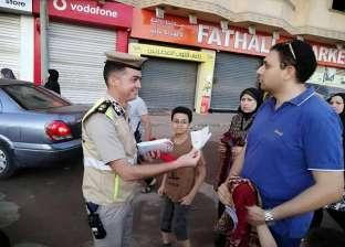 لا للإرهاب.. أبناء الغربية يتجاوزون الأحزان ورجال الشرطة يوزعون الورود