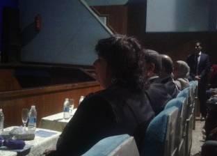 """إيناس عبد الدايم تشهد """"قواعد العشق الـ40"""" بقصر ثقافة الفيوم"""