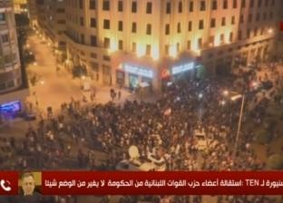 رئيس وزراء لبنان سابقا: تغيير الحكومة وحدها ليس حل للأزمة