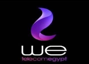 """""""المصرية للاتصالات"""": إطلاق خدمات الجيل الرابع 28 سبتمبر المقبل"""