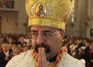 """""""البطاركة الكاثوليك"""" يقرر عقد اجتماعات اللجنة الدائمة 4 مرات سنويا"""