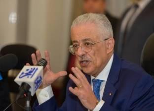 مدير «تعليم القاهرة» تتفقد إجراءات الأمن والسلامة بمدارس اللغات