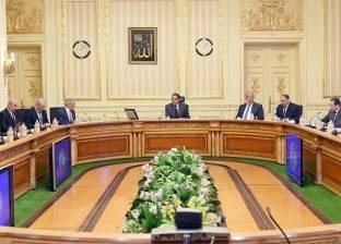 """مصادر: البدء في تنفيذ مشروع الـ """"100 مدينة مرنة"""" بمحافظة الأقصر"""