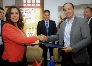 برتوكول تعاون بين صندوق مكافحة الإدمان ومحافظة دمياط للكشف عن المخدرات