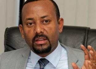 رئيس الوزراء الإثيوبي يستقبل مفوض الاتحاد الأوروبي