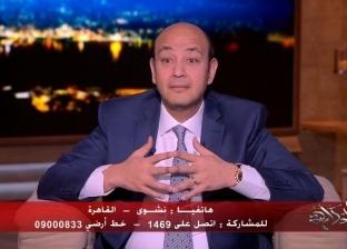 عمرو أديب: مصر نور للعالم العربي كله.. وفنانوها قوتهم الناعمة