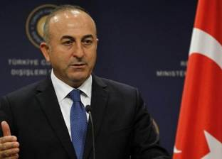 وزير خارجية تركيا: نتمنى ألا تقف أمريكا بجانب المنظمات الإرهابية