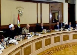"""مجلس الوزراء: """"الإصلاح التشريعي"""" بيت خبرة قانوني للحكومة"""