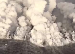 بالفيديو| سحب بخارية عملاقة تغطي سماء هاواي