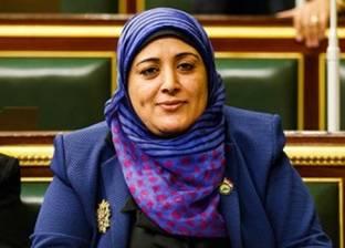 """برلمانية: هناك حالة طلاق في مصر """"كل دقيقة"""".. وأحذر من """"زواج الإنترنت"""""""