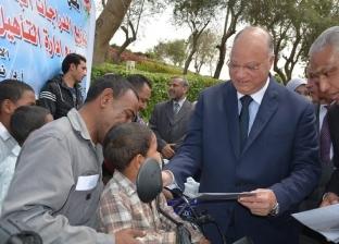 القاهرة توزع 35 دراجة بخارية لذوي الاحتياجات الخاصة وأجهزة لـ29 عروسة