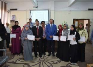 """""""التعليم الصناعي"""" بسوهاج تحتفل بتخرج دفعة لمدرسي المواد العلمية"""