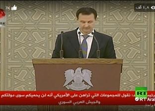 الأسد: المستقبل يقرره السوريون.. ومن يراهن على أمريكا سيتدمر
