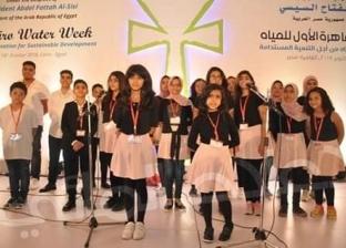 """""""ثقافة الإسكندرية"""" و""""كفر الشيخ"""" يختتمان أسبوع القاهرة الدولي للمياه"""