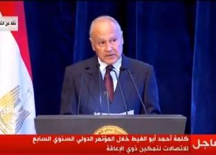 أحمد أبو الغيط: أشكر الرئيس السيسي على رعايته المؤتمر الدولي للاتصالات