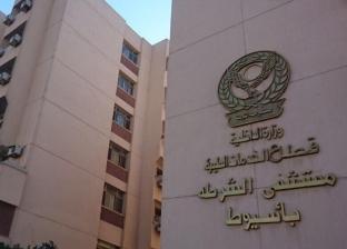 """""""الجديد في الأمراض الصدرية"""" مؤتمر لمستشفى الشرطة بجامعة أسيوط غدا"""