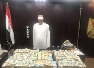 الأمن العام: ضبط صاحب شركة يتاجر في النقد الأجنبي بالمنيا