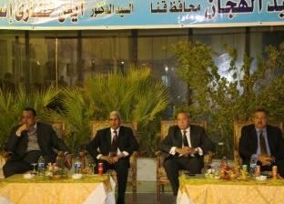 محافظ قنا يشهد احتفاليةتكريم العاملين المتميزين في مجال الصحة