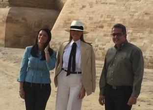 وزيرا السياحة والآثار يستقبلان ميلانيا ترامب في منطقة أهرامات الجيزة