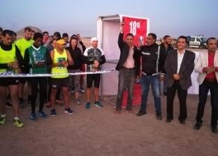 بالصور| انطلاق مهرجان الفراعنة للجري من أمام هرم هوارة في الفيوم