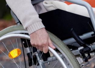 """لذوي الإعاقة.. إجراءات الحصول على خدمات العلاج الطبيعي من """"التضامن"""""""