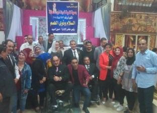 """حزب الوفد يطالب باتحاد مصري لـ""""كرة قدم المبتورين"""""""