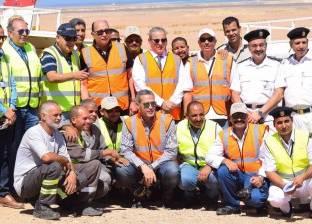 مطار مرسى علم يستعد لإجراء تجربة طوارئ واسعة النطاق