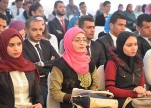 ملتقى مجالس اتحاد طلاب الجامعات يناقش دور الاقتصاد في تحقيق التنمية