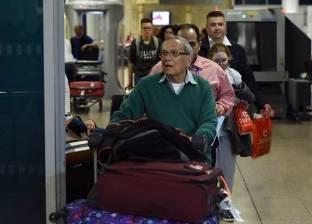 ضبط راكب مصري حاول تهريب مخدرات داخل ملابسه بمطار القاهرة