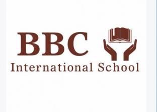 مجلس إدارة BBC الدولية في مصر يعلن إغلاق المدرسة بشكل نهائي