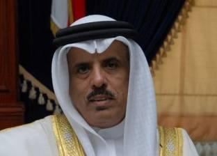 وزير التعليم البحريني يستقبل مستشار رئيس الوزراء للشؤون الاقتصادية