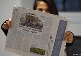 """""""الطيور المهاجرة"""".. صحيفة تغرد بصوت الأفغانيات من مخيمات """"اللاجئين"""""""