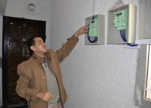 """""""الكهرباء"""": 203 ماكينات لتطوير شحن العدادات مسبوقة الدفع بـ""""جنوب الدلتا"""""""