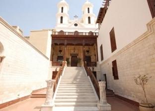 الكنيسة الكاثوليكية تهنئ الأنبا يوسف أبو الخير بعيد الرسامة الأسقفية