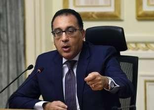 «مدبولى» يوجّه الوزراء بـ«ترشيد الإنفاق».. وإعداد ملف بالمشروعات الجاهزة للطرح فى البورصة