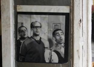 كوميديان زمن الفن الجميل يجتمعون فى مقهى «كنكن»: «ياما ضحكونا»