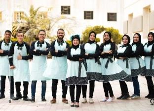 طلاب «إعلام» فى «لخمة طبخة»: وما العقل إلا «مطبخ» كبير