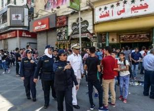 القبض على عاطل تحرش بطالبات في دمياط