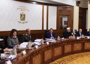 رئيس الوزراء يشيد بتطوير البنية الأساسية في المنطقة الحرة بمدينة نصر