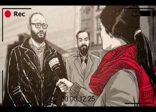 """""""زاوية"""" تعتذر عن عرض """"بائع البطاطا المجهول"""" ضمن مهرجان الأفلام القصيرة"""