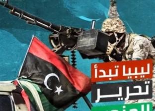 بالفيديو| الجيش الليبي يتوعد بسحق الميليشيات الإرهابية