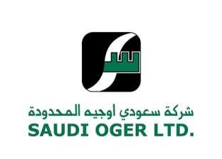 """""""الاتصالات السعودية"""" تعتزم شراء حصة """"سعودي أوجيه"""" في شركة تركية"""