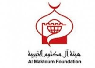 آل مكتوم تطلق حملة لإنهاء الخصومات الثأرية بالصعيد ورحلات عمرة للمتصالحين