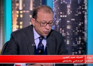 خبير قانوني: قانون تنظيم النقل يرفع كفاءه المرافق المصرية