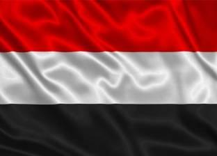 عاجل| وفاة نائب رئيس هيئة الأركان اليمنية متأثرا بجراحه