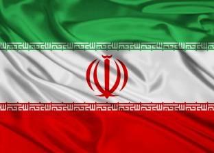 اعتقال جواسيس وتفكيك خلية إرهابية وإحباط تفجيرات في ايران