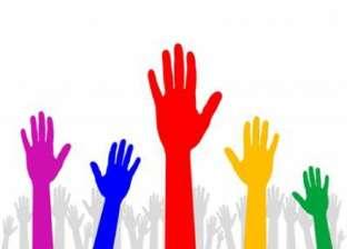 في يومه العالمي.. كيف نزرع داخل الأطفال حب التطوع