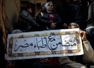 """""""المصري للحقوق الاجتماعية والاقتصادية"""" يرصد قصور تأمين المستشفيات"""