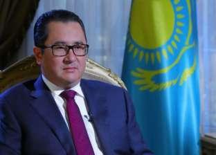 """غدا.. العلاقات """"العربية - الكازاخية"""" في ندوة بمعهد البحوث والدراسات"""